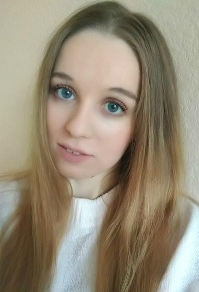 Мария Савочкина