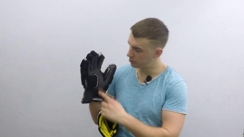 Хоккейные перчатки с Алиэкспресс. Bauer 1s