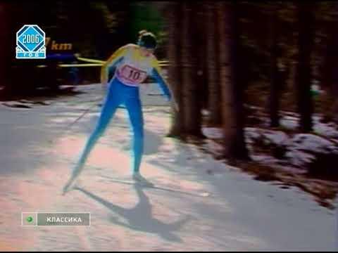 Олимпийские игры 1988 Лыжи Женщины Эстафета 4х5 км