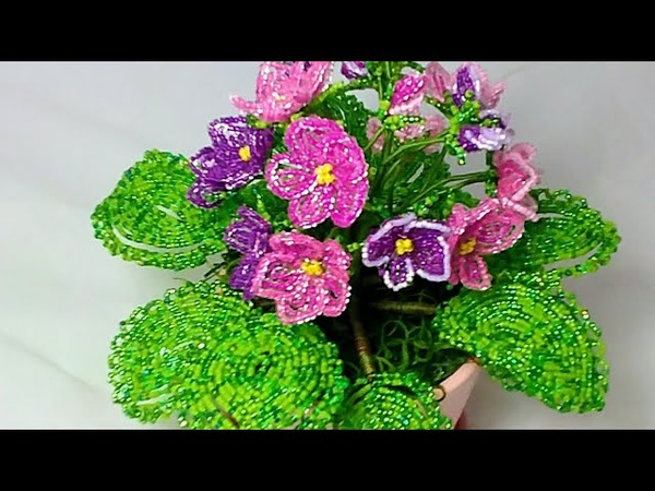 Фиалка из бисера МК Часть 3 Листочки Beaded vюtutorial Art Flower Beadwork цветы из бисера