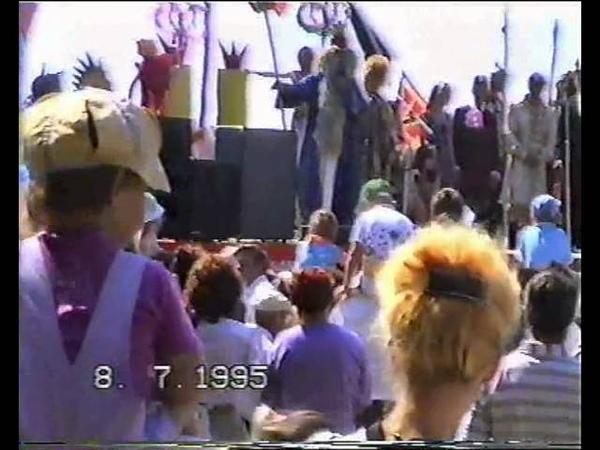 Светлый. День рыбака 1995.