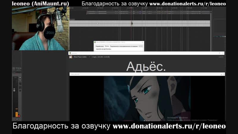 LIVE озвучка от Animaunt.ru 16 - Сириус Егерь 12 серия Финал