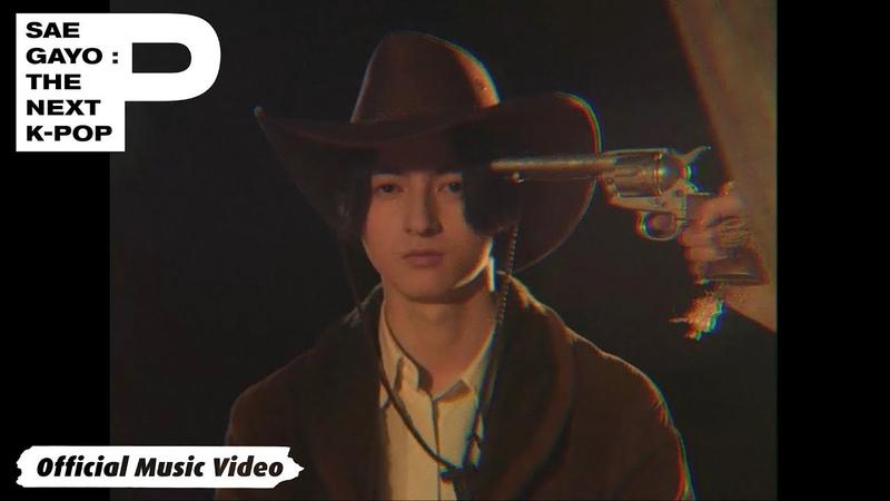 [MV] 데카당(DECADENT) - 링구(Lingu) / Official Music Video