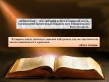 История Осипсолинской сельской библиотеки