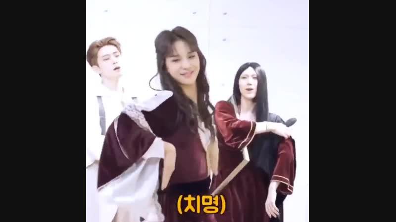 Jungrose nct's main dancer