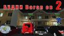 БУДНИ ТАБОРА BARON MTA PROVINCE RP GTA SA 2