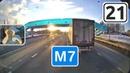 М7← [ Вход в Чувашскую Р. - Цивильск - ✕ Чебоксары - Хыркасы ]