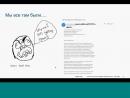 Cisco Email Security тонкая настройка и Best Practices