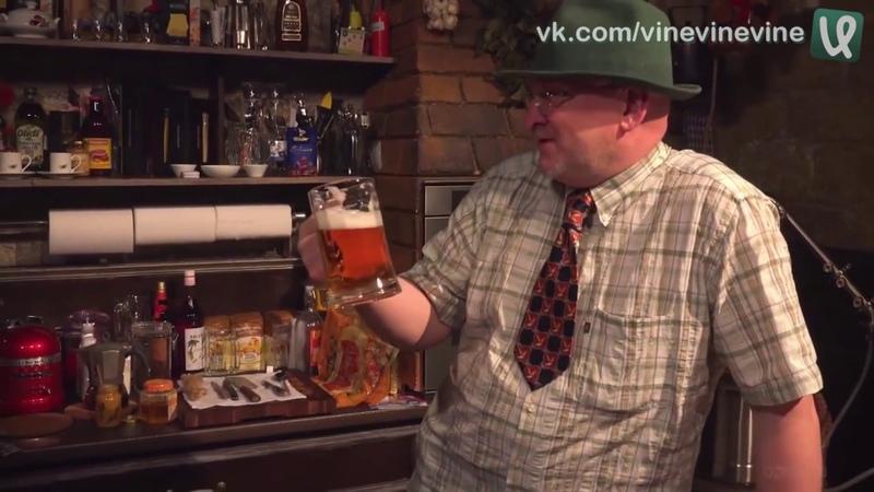 Пиво - какое то гавно