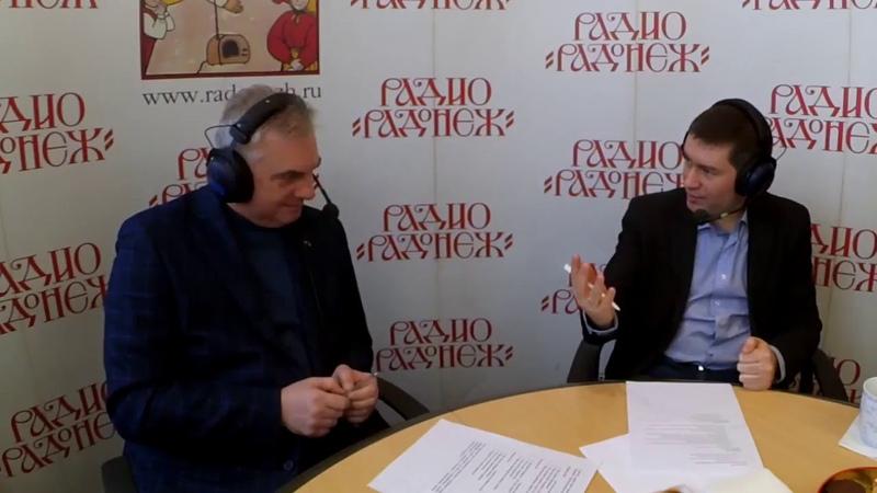 Границы и правила в семье. Психолог Сергей Левит на Радонеж ТВ.