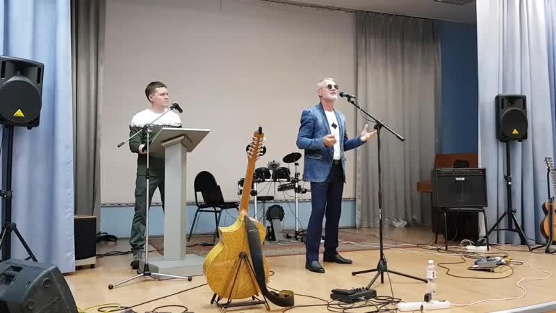 Евгений Белый - Дебри