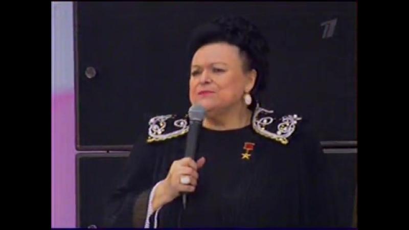 Людмила Зыкина - Поклонимся великим тем годам!