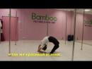 Body Ballet 2