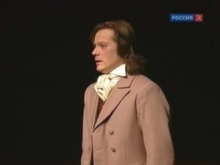 Берег утопии - Часть 1, 2010, по пьесам Тома Стоппарда
