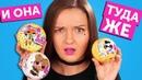 СКАТИЛАСЬ ДО LOL SURPRISE Confetti Pop, Pets, Glitter: открываю шарики ЛОЛ Оригинал (куклы лол)