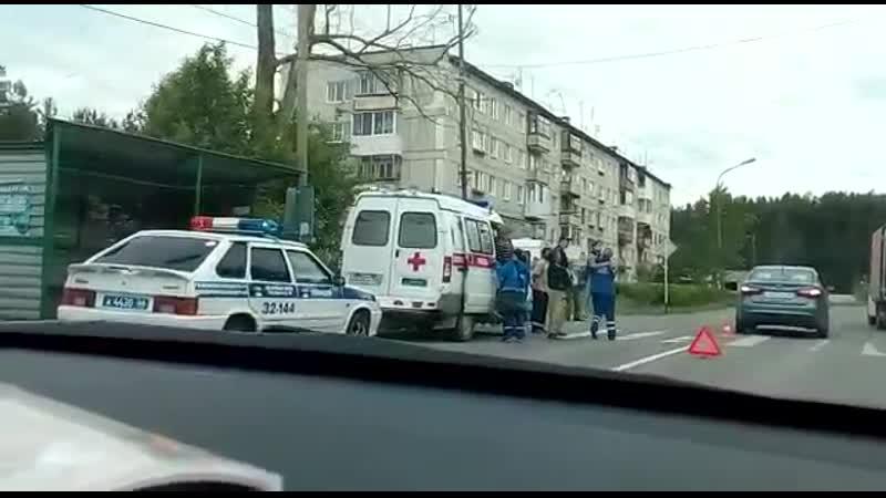 07.06.2019. Краснотурьинск. ДТП. Сбили ребенка.