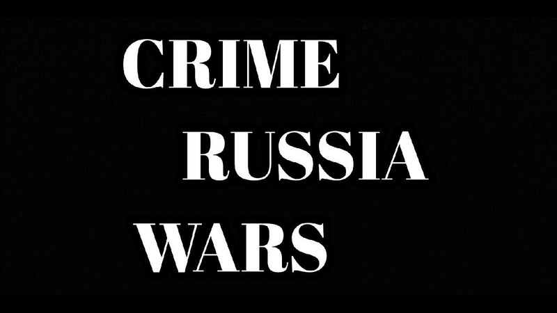 Crime Russia Wars - Lading Screen (GTA IV Parody)