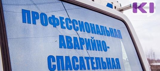 План гражданской обороны домов интернатов для престарелых дом престарелых в новгородской области