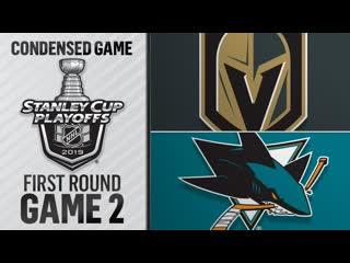 Vegas Golden Knights vs San Jose Sharks R1, Gm2 apr 12, 2019 HIGHLIGHTS HD