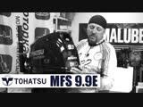 Полный обзор лодочного мотора Tohatsu MFS9.9E (Часть №1 техническая)