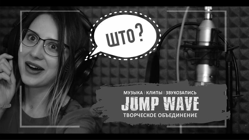 Танцуй со мной (Катя Кат) - promo.2 -