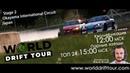 World Drift Tour | Stage 2 | Okayama, Japan | Assetto Corsa