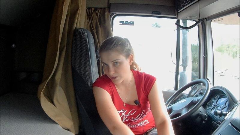 Ураган в рейсе и очередной дорожный рецепт