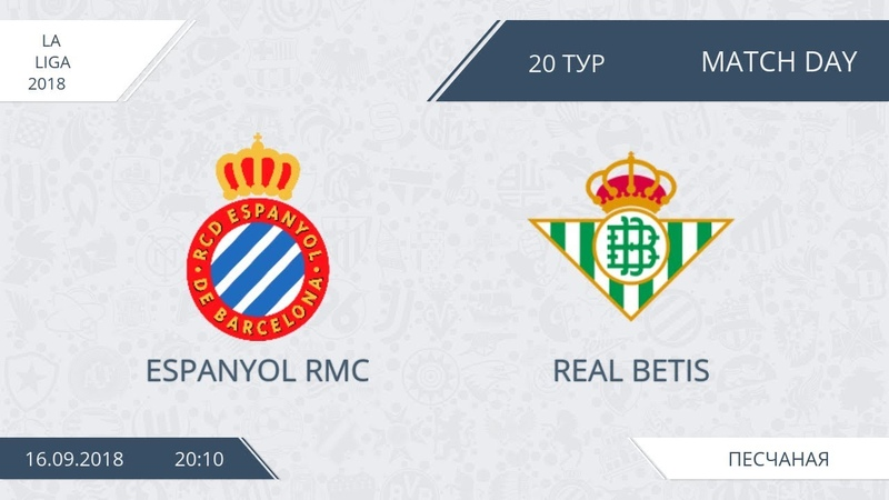 AFL18. Spain. Primera. Day 20. Espanyol RMC - Real Betis