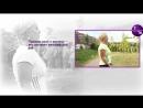 Wellness Прокачка_ Базовый комплекс упражнений от Елены Санжаровской