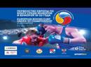 EUBC U22 European Boxing Championships VLADIKAVKAZ 2019 Day 3 Ring B