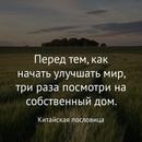 Николай Вятка фото #15