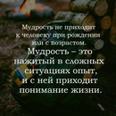 Николай Вятка фото #14