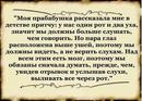 Николай Вятка фото #13