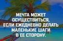 Николай Вятка фото #12