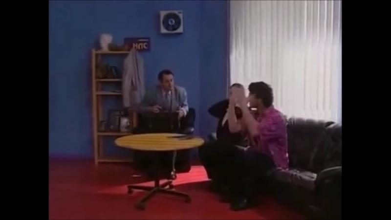 «Агентство НЛС» (6 серия, 2001) — редкая аллергия