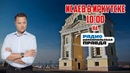 Исаев в Иркутске / Радио Комсомольская Правда РеальнаяРоссия