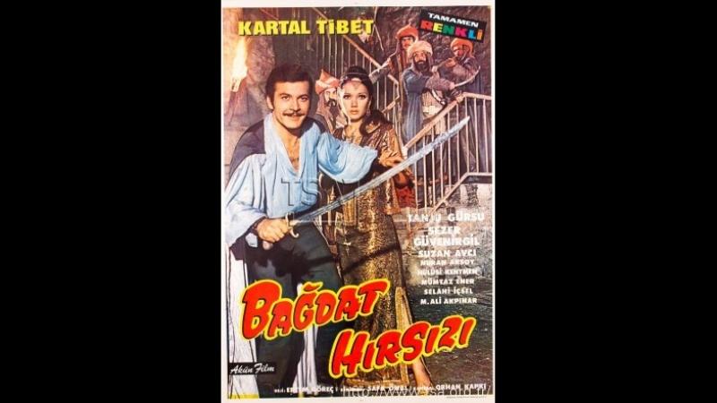 Bağdat Hırsızı - Türk Filmi