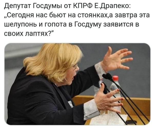 Единороссы — «лучшие люди страны»