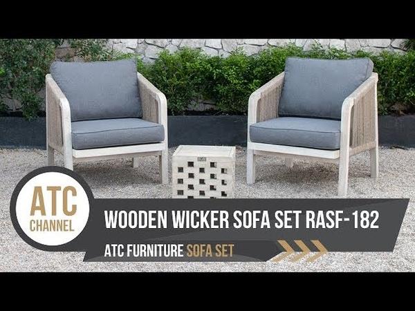 Unique Wooden Wicker Outdoor Furniture Sets RASF-182 | ATC Furniture