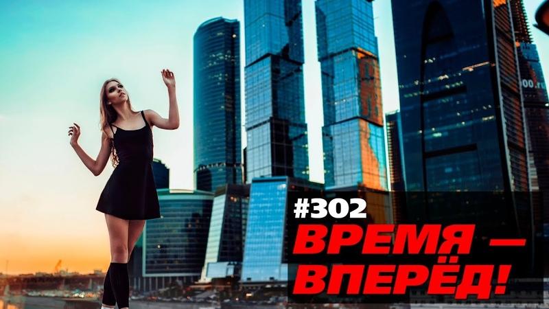 Как Россия решила вернуть уплывшие капиталы