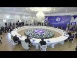 Пятый каспийский саммит