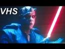 Звездные войны: Хан Соло - Момент Дарт Мол на русском - VHSник