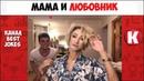 Лучшие Вайны Instagram 2018 Мама и любовник Подборка Лучших Вайнов Недели Best Jokes