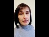 Видеоотзыв на тренинг Аделя Гадельшина от Перепелкиной Марины