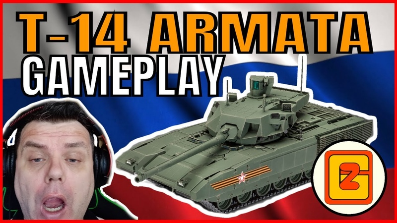 Armored Warfare Armata | Tier 10 PVP Gameplay