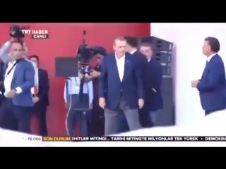 Более полутора миллион человек вышли в поддержку турецкого лидера Реджепа Эрдогана