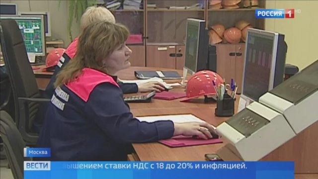 Вести-Москва • Вести-Москва. Эфир от 19.12.2018 (11:25)