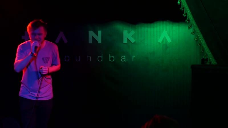 Live Клим Стронский. Soundbar Banka. Санкт-Петербург 2016. 27 ноября.