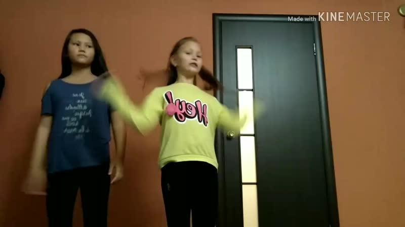 Танец с Соней и Алёной😍😍😍