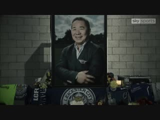 Son of Vichai Srivaddhanaprabha vows to carry on his legacy
